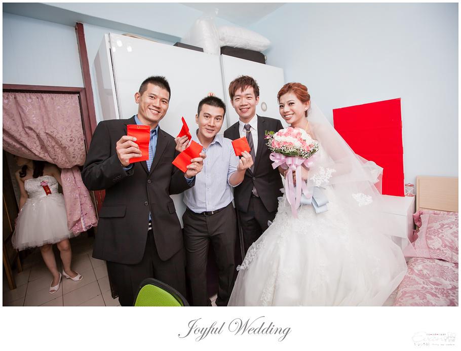 Angus & Dora  婚禮紀錄_00124