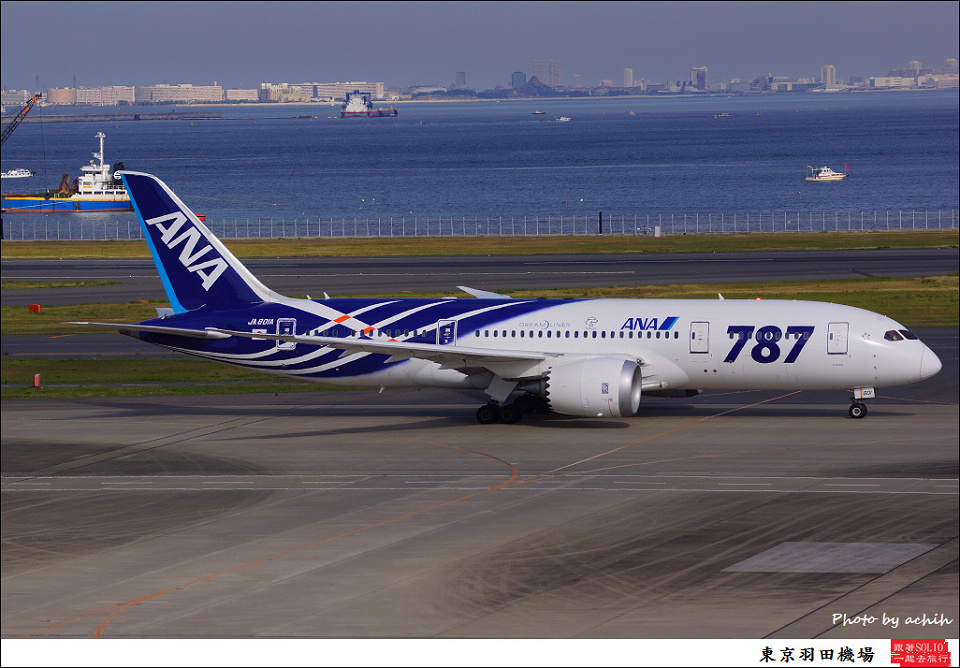 All Nippon Airways - ANA / JA801A / Tokyo - Haneda International