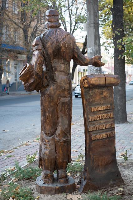 Деревянные скульптуры в Симферополе - печатник