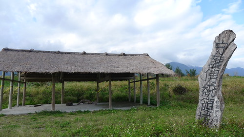 都蘭部落守護傳統領域