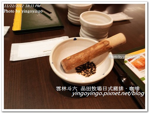 雲林斗六_品田牧場20121122_R0010398