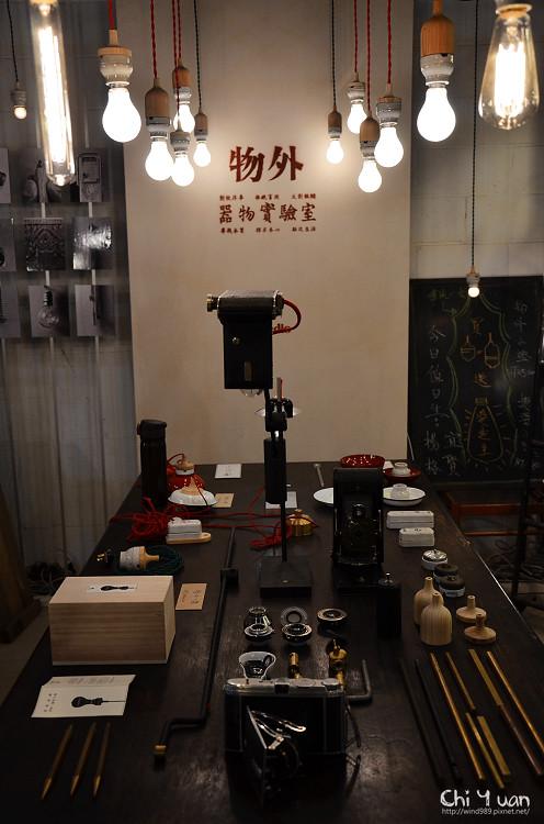 好家在台灣29.jpg