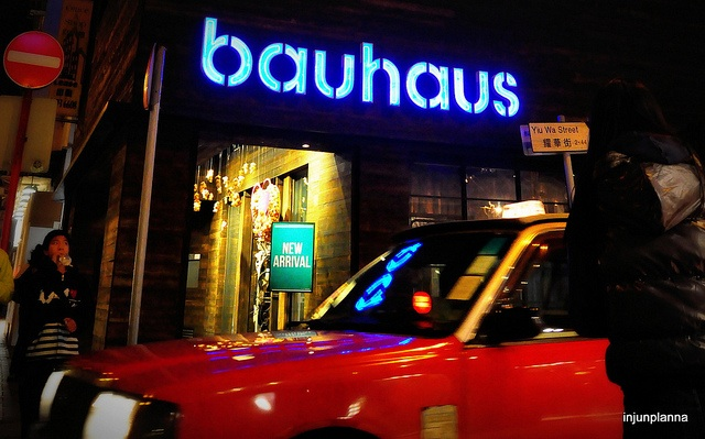 Fresh Eye Friday: Bauhaus in Hong Kong