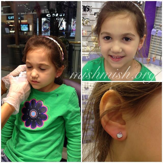 Emma got her ears pierced!