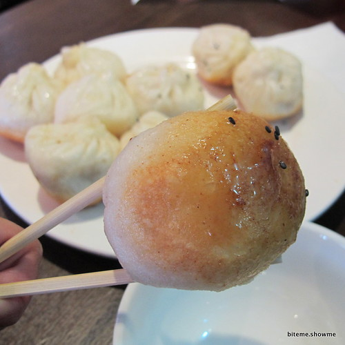 New Shanghai - Bottom of Pan Fried Pork Bun