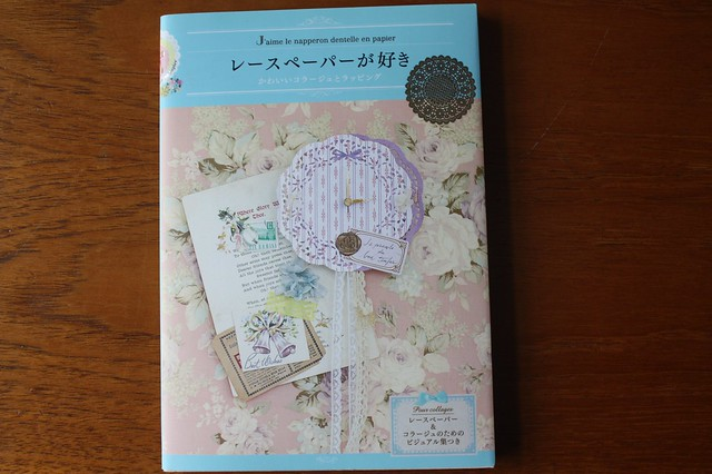 Japanese Craft Mooks