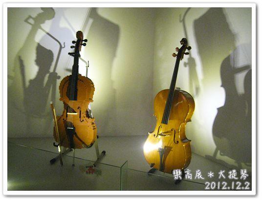 121202-樂高展─大提琴