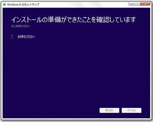 MS-Windows8_087