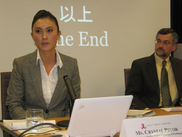 Left to Right: 2012 Japan Studies Visiting Fellow, Crystal Pryor, and discussant Dr. Jamese Clay Moltz take a question from the floor at Pryor's presentation at the East-West Center in Washington.
