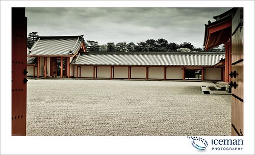 Kyoto Imperial Palace 520