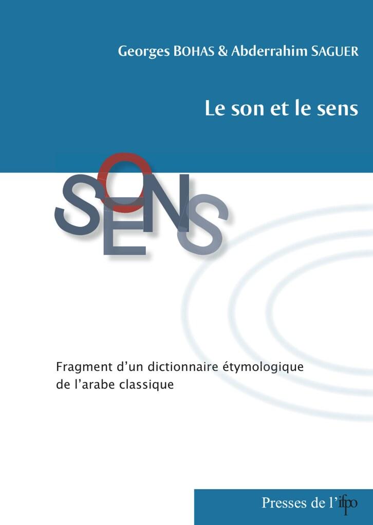 dictionnaire francais arabe gratuit sur startimes