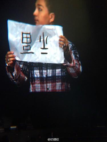 BIGBANG VIP Event Beijing 2016-01-01 奶糖权 (6)