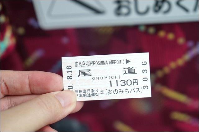 DSC07581