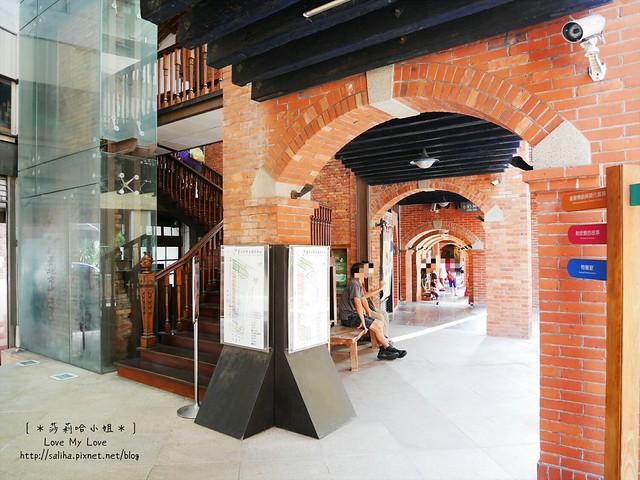 台北一日遊行程推薦親子好玩景點台灣鄉土教育中心 (2)