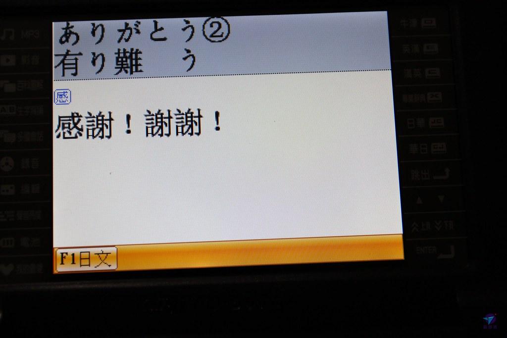 IMG_5469_结果