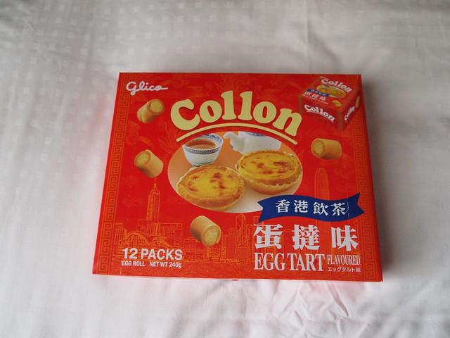 コロン エッグタルト味