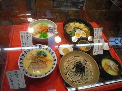 ラーメン『元喜神』奈良店-03