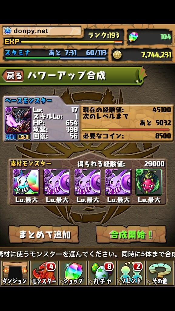 20121109082411
