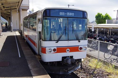 IMGP9570