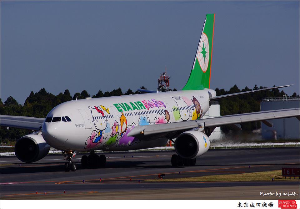 EVA Air / -16309 / Tokyo - Narita International