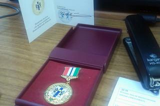 медаль за вклад в развитие новосибирской области