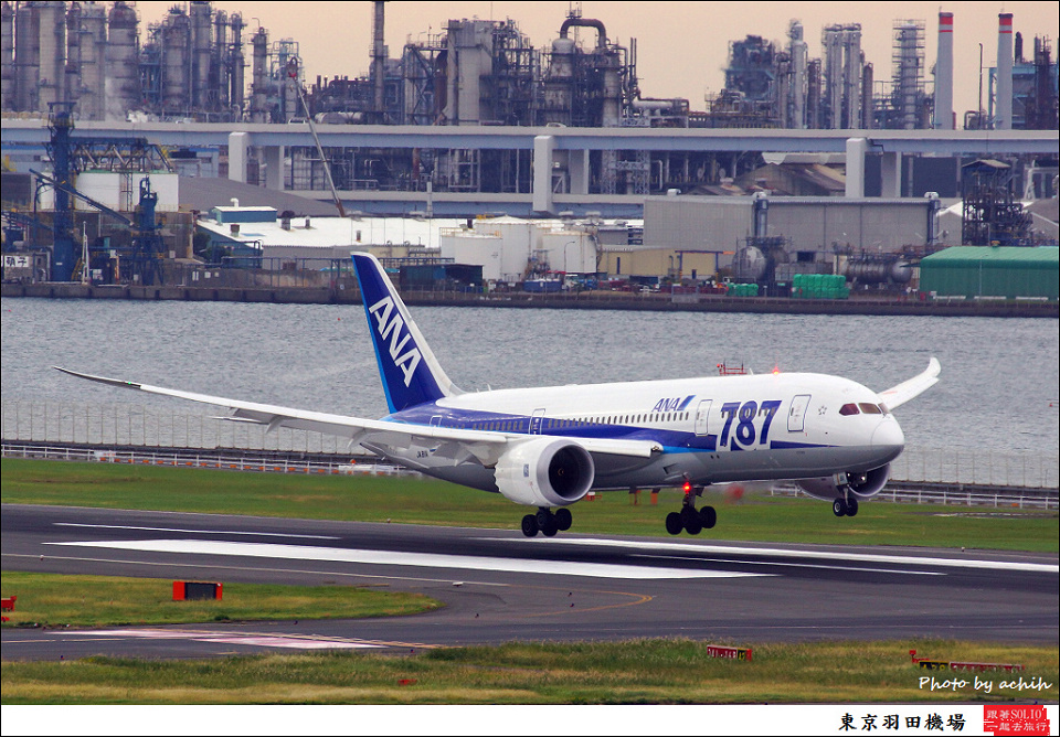 All Nippon Airways - ANA / JA811A / Tokyo - Haneda International