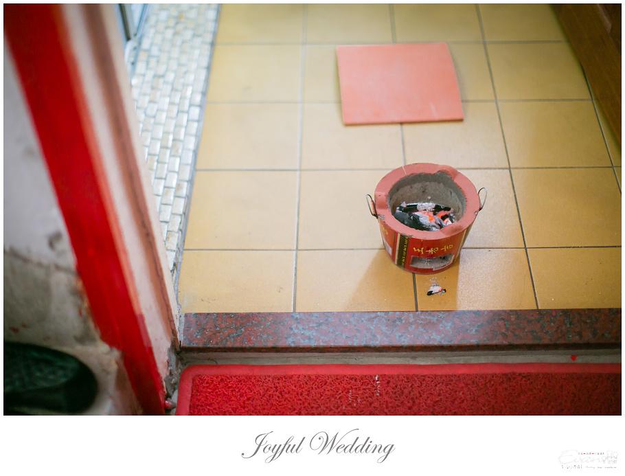Angus & Dora  婚禮紀錄_00116
