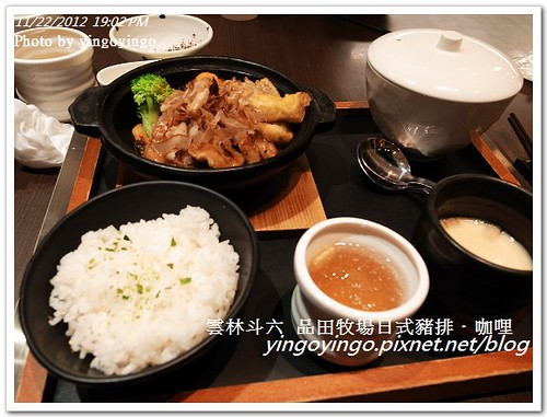 雲林斗六_品田牧場20121122_R0010409