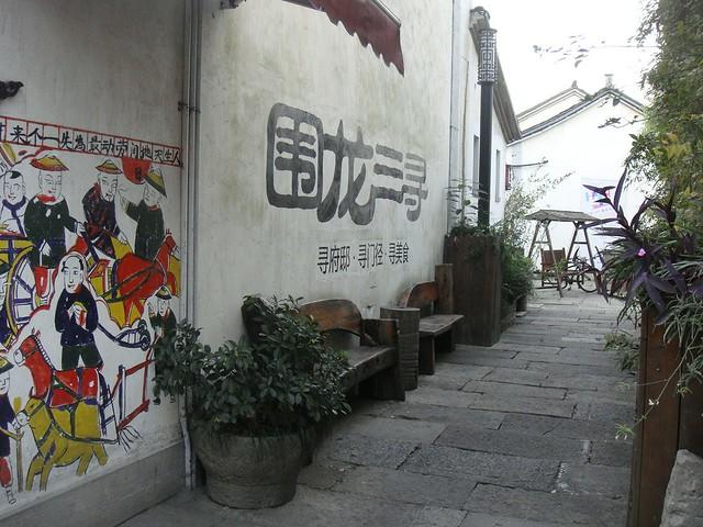10 大兜巷历史街区的餐馆