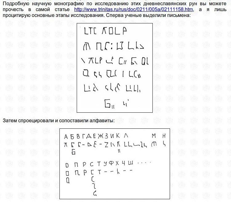 Hebrew runes(2)