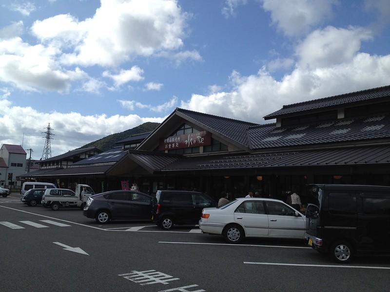 道の駅塩津海道あぢかまの里