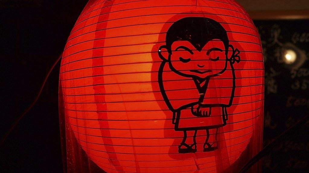 Koenji Lantern