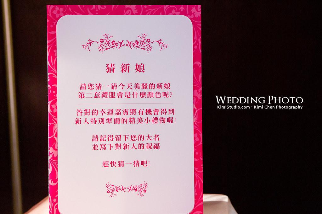 2012.09.18 Wedding-012