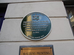 Photo of Green plaque № 8898