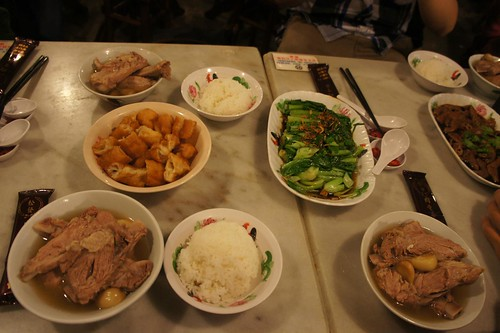 好吃極了的 Song Fa Bak Kut Teh
