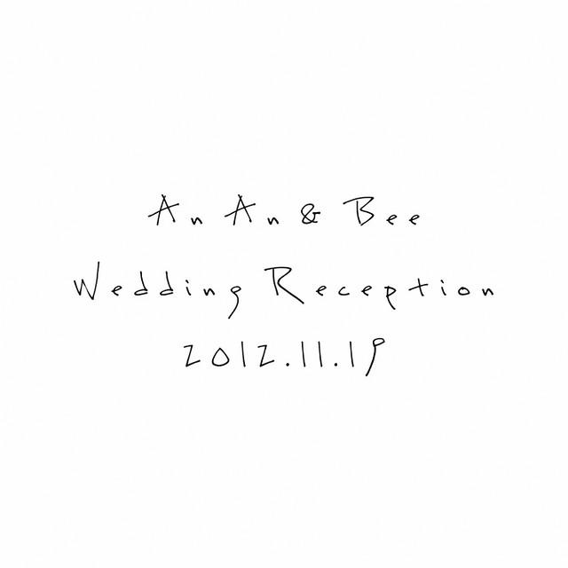 An An & Bee Wedding Reception 0