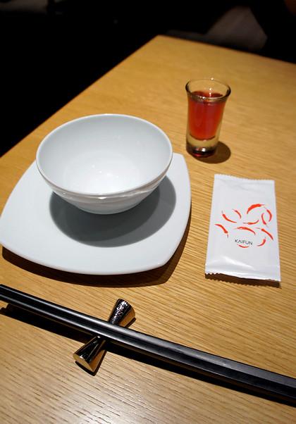 開飯川食堂3
