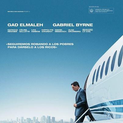 El Capital o el cine sin escrúpulos… by LaVisitaComunicacion