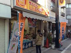 戸越銀座20121212_06