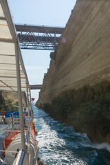 Canale di Corinto