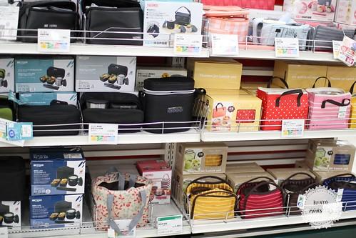 bento shopping in tokyo japan bento monsters. Black Bedroom Furniture Sets. Home Design Ideas