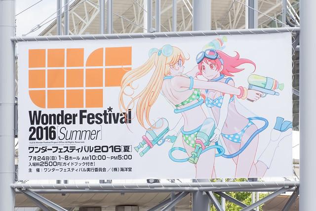 20160724_ワンダーフェスティバル2016[夏]_031ts001