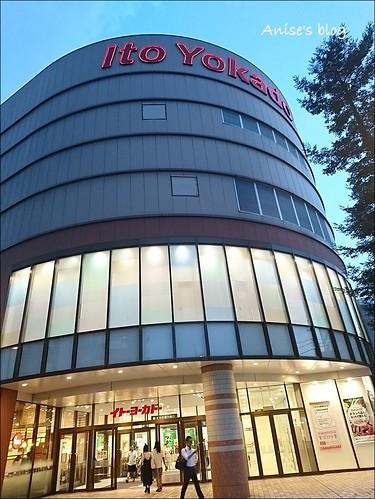 日本7-11超市_伊藤洋華堂006