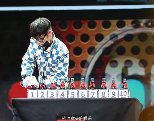 BIGBANG FM Guangzhou 2016-07-08 Day 2 (2)