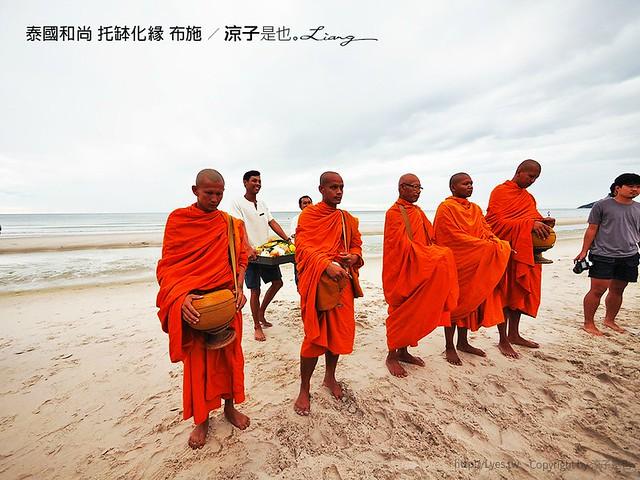 泰國和尚 托缽化緣 布施 7