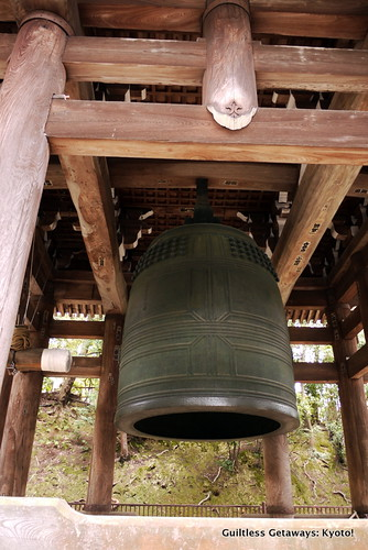 old-temple-bell.jpg