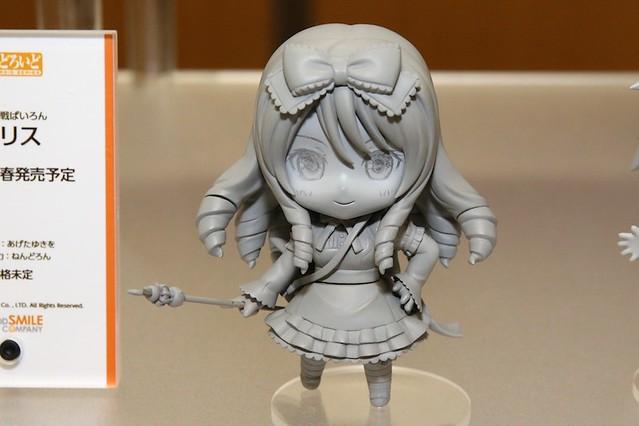 Nendoroid Alice