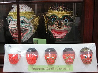 Thai Arts & Crafts