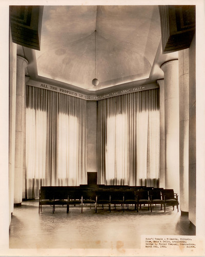 March 5, 1953 - alcove at the Baha'i House of Worship