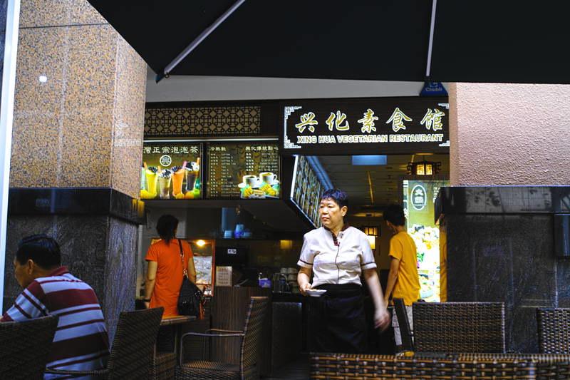 XingHua2